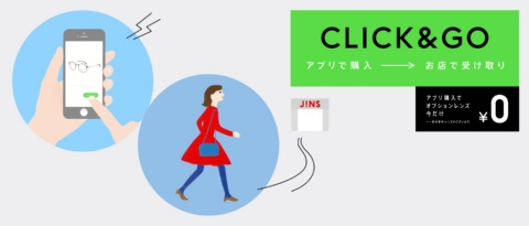JINSがモバイルオーダー「CLICK&GO」を開始