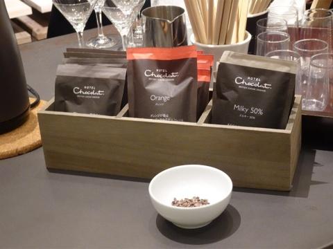 チョコレートフレークは1杯分ずつ個包装されている