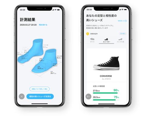 ZOZOMATでの測定結果(左)から「相性度」の高い靴を提案してくれる