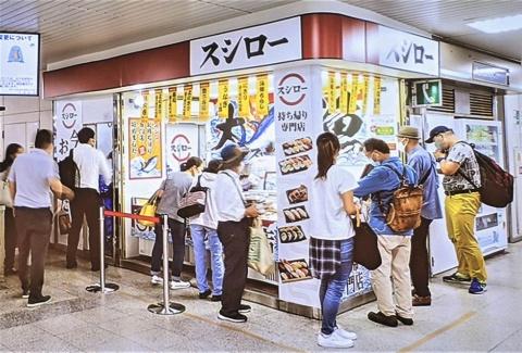JR芦屋駅改札横のテークアウト専門店。商品は近くの店舗で作るため、こちらでは陳列するだけだ