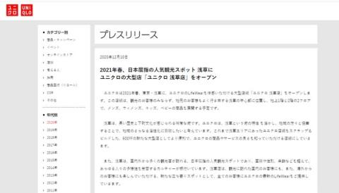 松竹発 アイドルキャラと文通体験 未来消費カレンダー新着情報(画像)