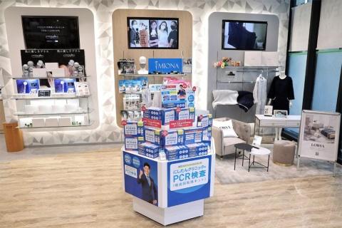 店舗に入ると正面にD2Cのスペース。手前はにしたんクリニック提供のPCR検査サービスキット