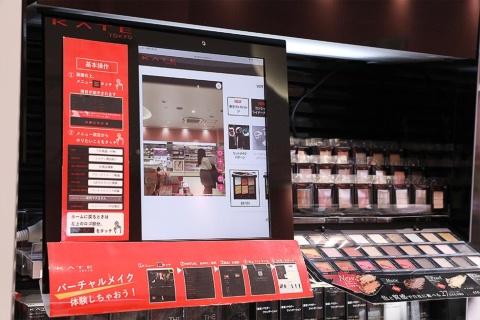 「バーチャルメイクモニター」はカネボウ化粧品のメーキャップブランドKATE(ケイト)のものと、井田ラボラトリーズのCANMAKE(キャンメイク)ブランドのものが1台ずつ。今後も種類を増やしていく予定