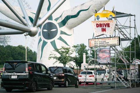 8月7〜9日には大阪万博公園で開催。上演作品は曜日によって異なるターゲット層に合わせて設定した