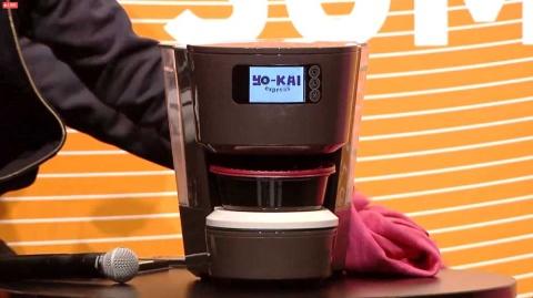 2021年、米国を皮切りに展開をスタートするサブスクリプションサービス「Takumi」の専用調理家電。冷凍ラーメンをセットして家庭で調理可能。日本にも進出を予定