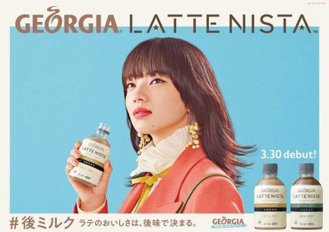 CMに小松菜奈を起用した「ラテニスタ」の人気がブランドに貢献した