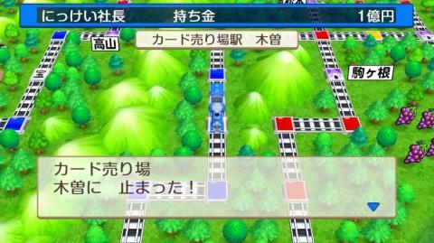 ファミコン時代からゲームの基本ルールは変わらないが、2020年という時代にピタリと合致した(c)さくまあきら(c)2020 Konami Digital Entertainment