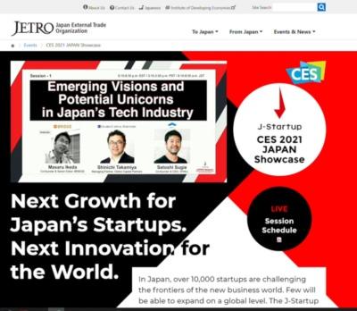 ジェトロが推進する官民連携のスタートアップ支援プログラム「J-Startup」のCES関連イベントとして、多数の起業家が講演した