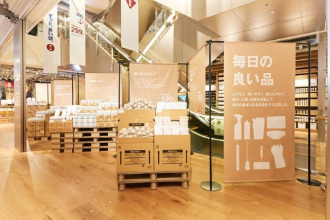 良品計画は同社のESG経営に基づく「新商品・新価格・新サービス」を発表。家具のサブスクリプションサービスを始めたことを明らかにした