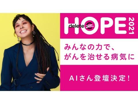 横浜に常設都市型ロープウエー 未来消費カレンダー新着情報(画像)