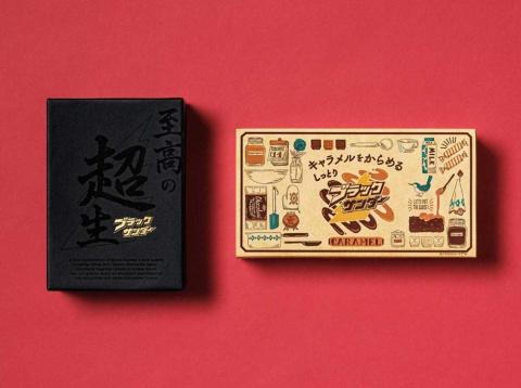 「至高の超生ブラックサンダー」(左、税込み3780円)は、ミルクチョコとホワイトチョコのアソート。「キャラメルをからめる しっとりブラックサンダー」(右、同972円)は、ブラックサンダー史上初めて別添えのキャラメルソースをかけて「味変」を楽しめる