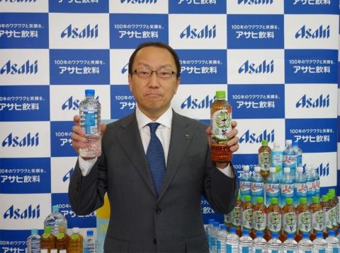 2021年事業方針説明会に登壇したアサヒ飲料の米女太一社長