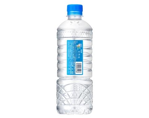 「『アサヒ おいしい水』天然水 シンプル eco ラベル」 。2021年4月13日にテスト発売。希望小売価格は585mlで115円(税別)