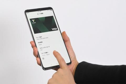 カード番号などのカード情報は、スマートフォンにインストールした「Vpassアプリ」上で確認する(出所/三井住友カード)