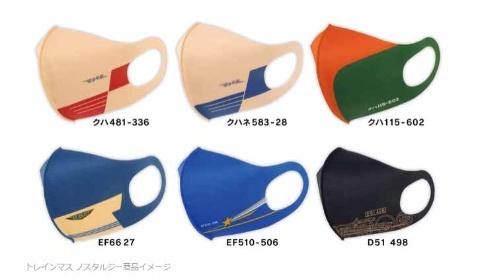 セイコー、2200万円の限定ウオッチ 未来消費カレンダー新着情報(画像)