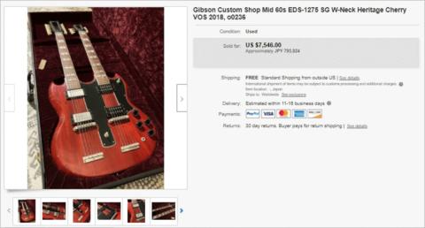 日本の売り手がeBayに出品した「Gibson」の中古ギター(既に販売済み)