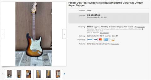 日本の売り手がeBayに出品した「Fender」の中古ギター(既に販売済み)