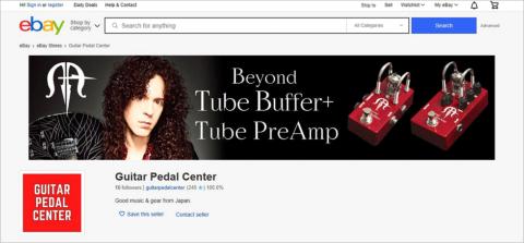 マーティ・フリードマン氏のギターエフェクターを売っているeBayのページ