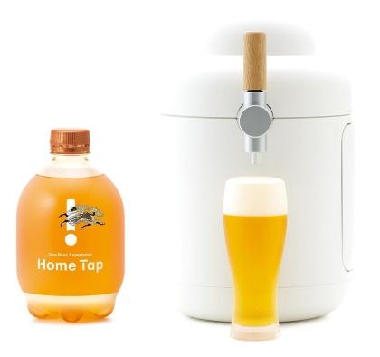キリンビールの会員制家庭用ビールサーバー「ホームタップ」