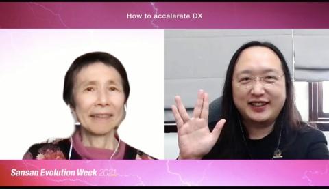 「Sansan Evolution Week 2021」で講演を行った、タン氏(画面右)。モデレーターは一橋大学名誉教授の石倉洋子氏(画面左)が務めた