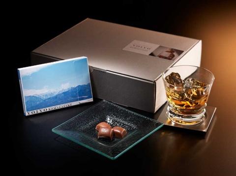 YOIYO<KOMAGATAKE>は本坊酒造が製造しているシングルモルトウイスキーを使用したクラフト酒チョコレートだ