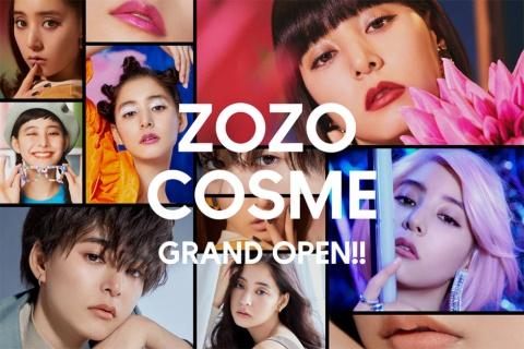 2021年3月18日、ファッション通販サイト「ZOZOTOWN」内にコスメ専門モール「ZOZOCOSME」がオープン。女優の新木優子をイメージキャラクターに起用し、テレビCMやWeb限定CMも展開する