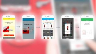 コカ・コーラ、自販機サブスクを4月12日開始 先着10万人対象