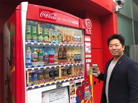 日本コカ・コーラ ベンディング デジタル リテール シニア・ディレクターの山下純一氏