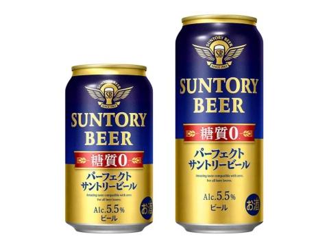 4月13日に発売するサントリービール「パーフェクトサントリービール」(350ミリリットル、500ミリリットル)。希望小売価格は設定せず、スタンダードビールと同等の価格が見込まれる