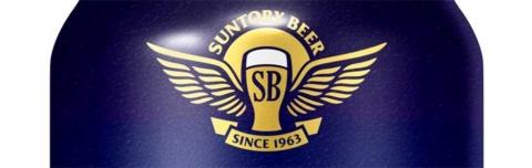 サントリービールを表す、太陽、鳥、ビールをモチーフにしたロゴ、同社が大切にする紺色と金色のカラーを採用し、本気度が伝わるパッケージデザインに