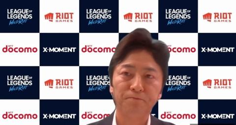 発表会に登壇したNTTドコモ eスポーツビジネス推進担当部長の吉田裕之氏