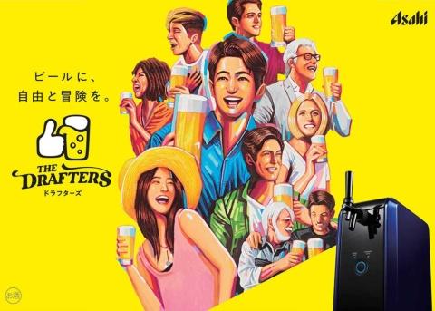「ビールに、自由と冒険を。」をスローガンにドラフターズのサービスを導入