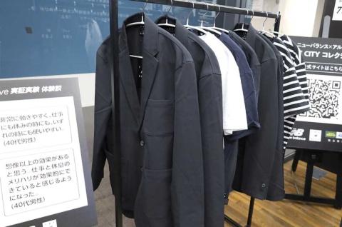 ザ シティは、パンツやジャケットまで、シワになりづらい特殊な合成繊維を採用しており、着たまま汗をかいても気にせず洗濯機で洗えるのも特徴