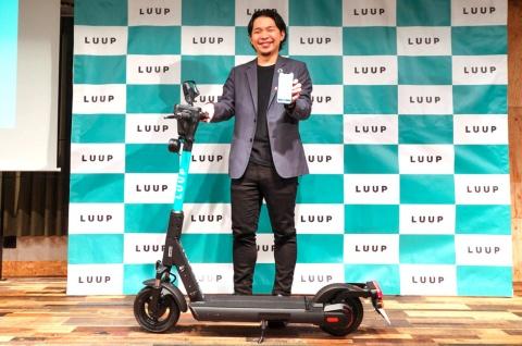 Luupの代表取締役社長兼CEOの岡井大輝氏。電動キックボードシェアリングの事業者団体、マイクロモビリティ推進協議会会長も務める