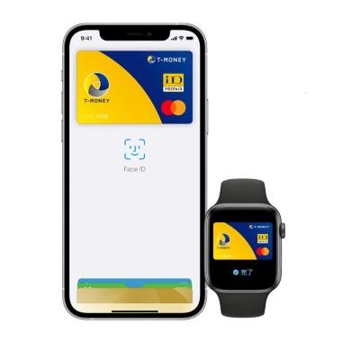 iPhoneとApple WatchのApple Payに、それぞれTマネーを対応させたイメージ(写真提供/Tマネー)