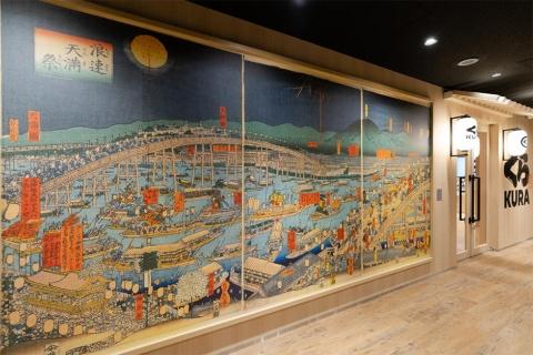 五雲亭貞秀の浮世絵「浪速天満祭」が飾られたエントランス