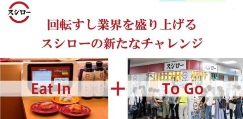 東京駅八重洲口店は店内食、予約注文による持ち帰り、通りがかった人の持ち帰り、デリバリーと、すべてのニーズに対応する