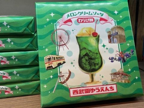 「駄菓子 夢見堂」では、「西武園ゆうえんちサブレ」(90園)、「西武園ゆうえんちスナック」(30園)、「メロンクリームソーダわらび餅」(60園)などが購入できる