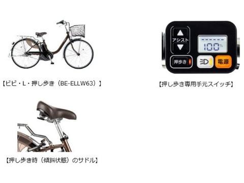 「森永ラムネ」がチルド飲料に! 未来消費カレンダー新着情報(画像)