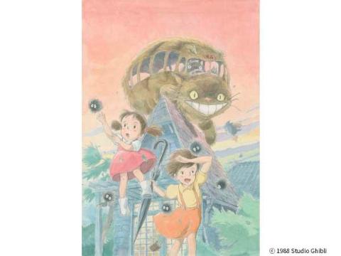 京都に任天堂資料館(仮称)が開業 未来消費カレンダー新着情報(画像)
