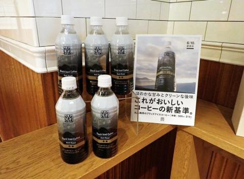 「丸山珈琲のブラックアイスコーヒー(無糖)」は税込み214円で、ペットボトル入りコーヒーとしてはやや高め。ばら売りに加え、同1734円の「6本入りギフト」、同5132円の24本入りケースでも販売する