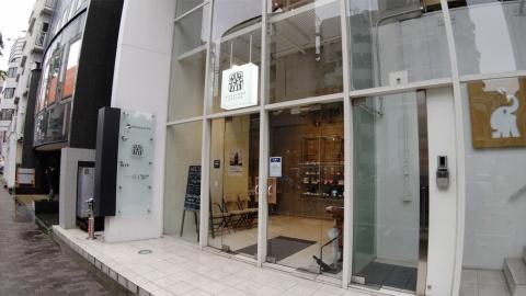 東京・港区にある丸山珈琲西麻布ショールーム。長野県内を中心に、東京・渋谷や新宿、西麻布など現在は9店舗を構える
