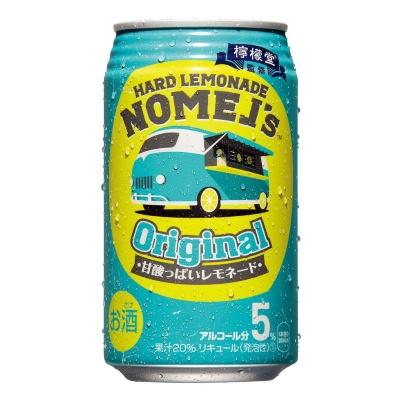 ロゴの「NOMEL's」を反転すると「LEMON(レモン)」と読める。これはInstagramで自撮りに使われることを意識しての工夫だ