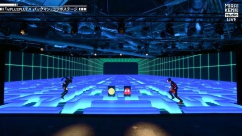 オープニングセレモニーでは、2020年に生誕40周年を迎えた『パックマン』をモチーフに、ダンスパフォーマンス集団「mplusplus」の2人のダンサーがバーチャル空間を縦横無尽に走り回るパフォーマンスを披露。真正面から見ると空間が4面のLEDスクリーンに映し出されたものとは思えない