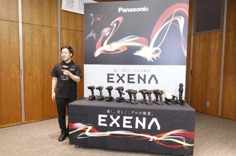 パナソニック ライフソリューションズ社は電動工具の新ブランド名を「EXENA(エグゼナ)」と発表。コンセプトは「この世界に元気を灯(とも)すプロフェッショナルのために。」だという(写真/山田真弓)