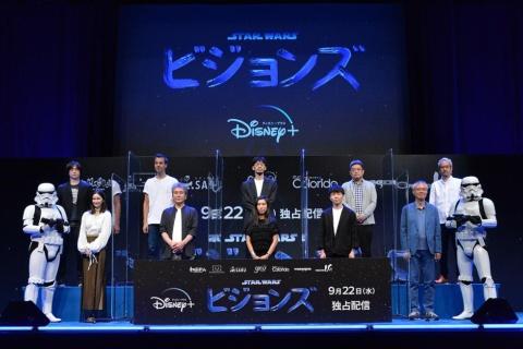 ディズニープラス オリジナルシリーズ「スター・ウォーズ:ビジョンズ」のジャパン キックオフイベントより