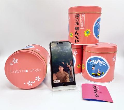 日の出屋製菓の「tabino ondo」は「和紅茶」「伊勢抹茶」「ほうじ茶」の3種類。餡(あん)とチョコレートがある。湯の花せんべいのパッケージにもAR(拡張現実)による新機能を装備(写真提供/日の出屋製菓)