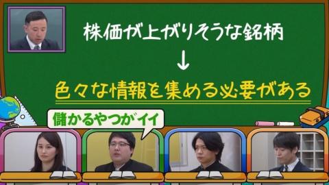 武藤氏が出演するといっても、PR要素は最小限(左上が武藤氏)