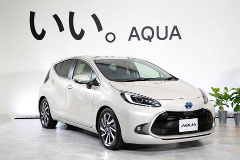 2021年7月19日に発売された2世代目となる新型「アクア」。価格は税込み198万~259万8000円