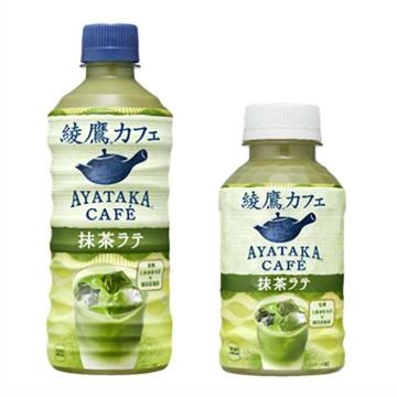 2021年3月に発売したものの、約1週間で出荷停止になった「綾鷹カフェ 抹茶ラテ」の440ミリリットルサイズ。7月26日に販売を再開した(画像右は自販機専用280ミリリットルで継続販売されていた)
